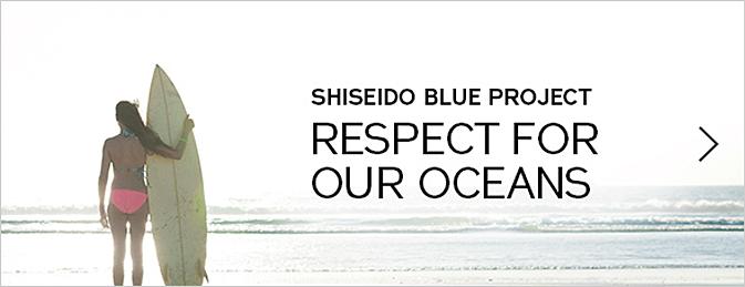 shiseidoblueproject